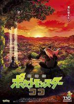 Watch Pok�mon the Movie: Secrets of the Jungle Zmovies