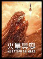 Watch Mutation on Mars Zmovies