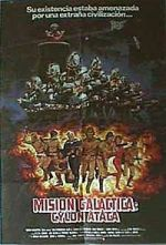 Watch Mission Galactica: The Cylon Attack Zmovies
